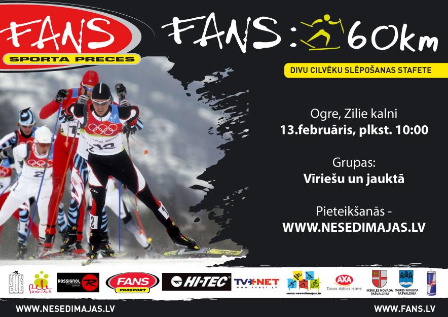 fans_plakats.jpg