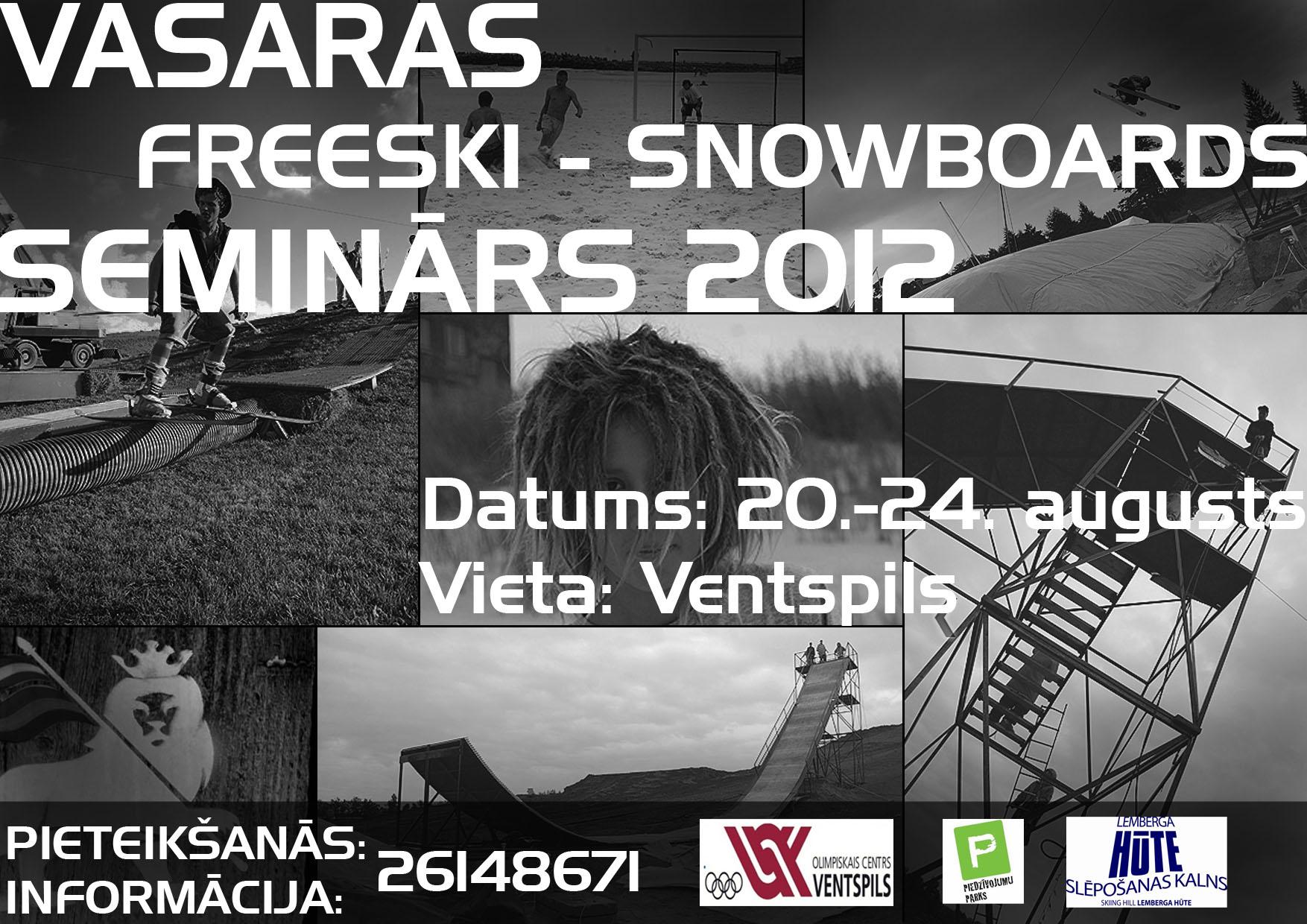 LFSS-2012.jpg