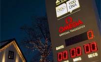 Latvijas distanču un kalnu slēpotāji cīnīsies PJZOS Lillehammerē