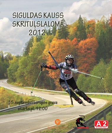 Plakāts_2012_SiguldasKauss.jpg