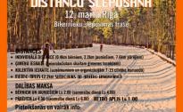 """Šajā sestdienā Rīgā """"Biķernieku Kauss"""" distanču slēpošanā"""