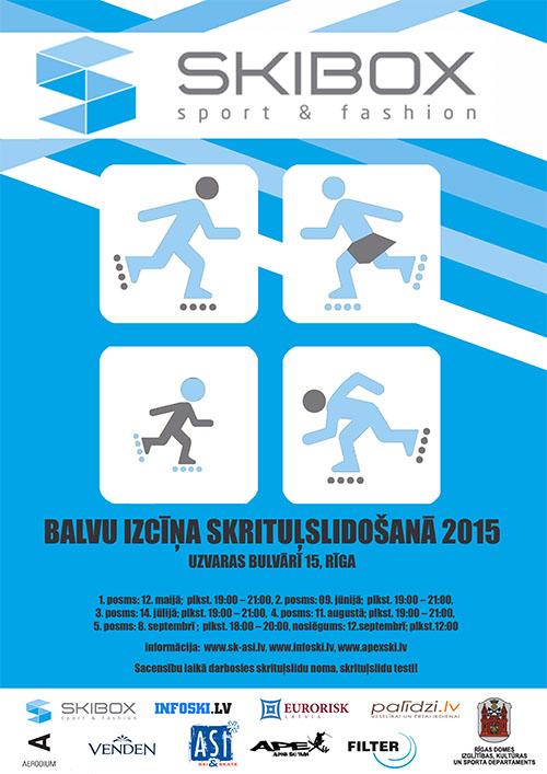 skibox2015.jpg