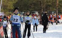 Carnikavas novada slēpotprieks