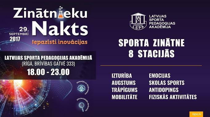Zin_Nakts_2017_fb_event.jpg
