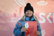 Baltijas kauss 2018 2.posms, jauniešu un meistaru GS, Foto: E.Lukšo